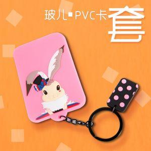 Bobo兔PVC卡套